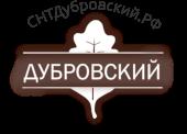 СНТ «Дубровский»